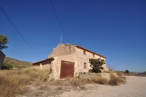 The property needs to be fully reformed, it would make a fantastic project and an amazing home once finished. Currently two houses - but could be knocked into one big house. It could be ideal to makea rental property, casa rural, or somewhere to work...