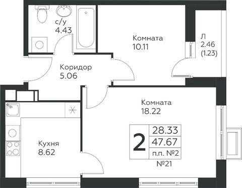 НОВАЯ МОСКВА, Удобная транспортная доступность. 2 новые станции метро в пешей доступности. Квартира сдается без отделки. Ипотека, рассрочка, обмен на вторичное жилье тоже рассмотрим.