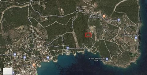 AEGINA, Agia Marina. For sale a plot of 4,400 sq.m., out of city plan, amphitheatric, building factor 0,2. Maximum dimensions 102×64, 4 sided, facade 102 m. 90 meters from the sea, near the hotel Apollo and adjacent to a luxury residential complex. I...